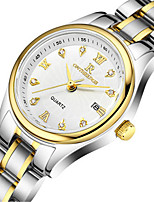 Women's Fashion Watch Quartz Calendar Water Resistant / Water Proof Alloy Band Silver Gold