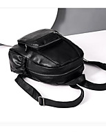 Men Backpack PU All Seasons Casual Round Zipper Black