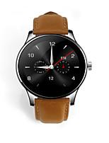 Муж. Модные часы Цифровой Защита от влаги Педометр PU Группа Черный Коричневый