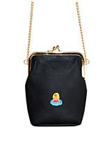 Women Shoulder Bag PU All Seasons Casual Outdoor Round Zipper Black