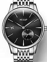 Муж. Механические часы С автоподзаводом Нержавеющая сталь Группа Серебристый металл
