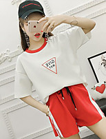 Women's Daily Casual Casual Summer T-shirt Pant Suits,Striped Print Color Block Round Neck 1/2 Length Sleeve Micro-elastic