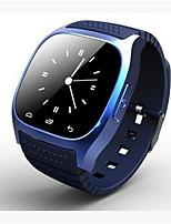 Муж. Смарт-часы Модные часы Цифровой Защита от влаги Pезина Группа Черный Белый Синий