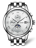 Men's Mechanical Watch Automatic self-winding Alloy Band Black Silver Gold