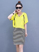 Women's Daily Casual Casual Summer Hoodie Dress Suits,Solid Striped Hooded Short Sleeve Micro-elastic