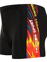 Homens Calcinhas, Shorts & Calças de Praia Cores Contraste Esporte Color Block
