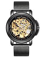 Homens Relógio Esportivo Relógio Esqueleto Relógio de Moda relógio mecânico Automático - da corda automáticamenteCalendário Impermeável