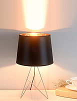 Fabric  Modern Style Table Lamp  Feature for Decorative Ambient Lamps  with Use On/Off Switch Switch