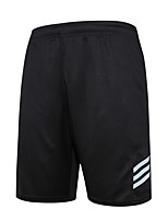 Men's Running Shorts Moisture Wicking Summer Running/Jogging Sports