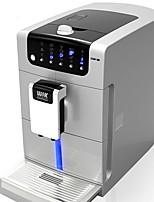 Кофе-машина Полностью автоматическая Медобеспечение Функция резервирования Вертикальный дизайн 220.0