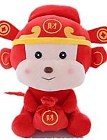 Stuffed Toys Toys Monkey Unisex Pieces