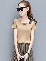 Women's Daily Casual Casual Summer T-shirt Pant Suits,Solid Striped V Neck Short Sleeve Micro-elastic