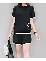Women's Daily Casual Casual Summer T-shirt Pant Suits,Solid Striped Round Neck Short Sleeve Micro-elastic