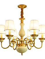 All Copper Chandelier Jade DecorativeLiving Room Chandelier D