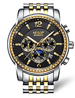 Men's Mechanical Watch Automatic self-winding Alloy Band Silver