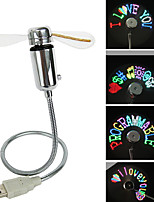 Ruishengda®Summer Hot Sale Usb Programmable colorful  Led Message Fan