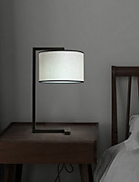 Modern Minimalist Creative Warm Cloth Decorative Table Lamp