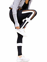 Black and White Stitching Breathable Thin High Elastic Fashion Pants Outdoor Casual Pants Sports Yoga Pants