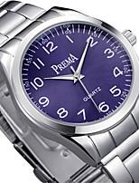 Men's Fashion Watch Quartz Alloy Band Silver