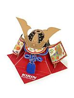 Puzzles Kit de Bricolage Puzzles 3D Blocs de Construction Jouets DIY  Dome