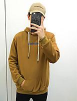 Men's Daily Hoodie Solid Hooded Micro-elastic Cotton Long Sleeve Spring