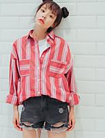 Mujer Simple Casual/Diario Camisa,Cuello Camisero A Rayas Manga Larga Algodón