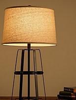 American Retro Bedside Lamp Creative Eye Warm Light Decorative Lights
