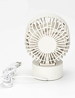 MUJI USB Fan Quiet and Strong Small and Convenient