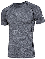 Men's Running T-Shirt Short Sleeves Moisture Wicking Quick Dry Breathable Sweat-wicking Sweatshirt Top for Running/Jogging Exercise &