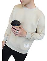 Sweatshirt Homme Décontracté / Quotidien Couleur Pleine Col Arrondi Micro-élastique Polyester Manches longues Automne Hiver