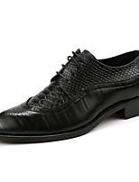 Для мужчин Свадебная обувь Формальная обувь Осень Зима Полиуретан Свадьба Для вечеринки / ужина Черный Желтый Красный На плоской подошве