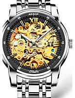 Men's Mechanical Watch Automatic self-winding Alloy Band Black Silver