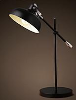 Simple Nordic Style Adjustable Bracket Desk Lamp Desk Light Office Reading Table Lamp