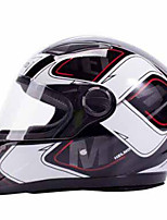 HELMO  F08  Motorcycle Helmet Male Individual Cool Full Helmet Four Seasons General Electric Power Helicopter