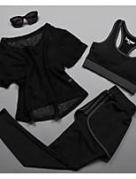 Damen Kurzarm Laufen Trainingsanzug Tank Tops Kleidungs-Sets Radfahren Camping & Wandern Fitness, Laufen & Yoga Bequem Sport Ganzjährig