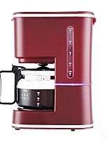 Кофе-машина Полностью автоматическая «Песочные часы» Медобеспечение Вертикальный дизайн Функция резервирования 220.0