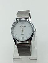 Men's Dress Watch Wrist watch Quartz Metal Band Vintage Silver