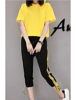 Women's Casual Casual Summer T-shirt Pant Suits,Solid V Neck Short Sleeve Micro-elastic