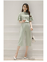 Women's Daily Soak Off Summer Blouse Pant Suits,Solid Round Neck Short Sleeve
