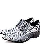Men's Loafers & Slip-Ons Comfort Novelty Nappa Leather Casual Walking Gray