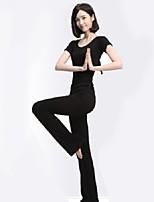 Yoga Ensemble de Vêtements Evacuation de l'humidité Décontracté / Quotidien Vêtements de sport Yoga Pilates Danse