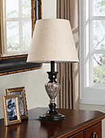 American Retro Bedroom Bedside Pastoral Creative Continental Decoration Table Lamp