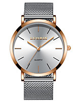 Men's Dress Watch Fashion Watch Quartz Water Resistant / Water Proof Alloy Band Silver