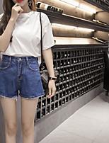 Manches Ajustées Pantalon Costumes Femme,Couleur Pleine Jeans Quotidien Décontracté Décontracté Eté Manches 1/2 Col Arrondi