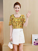Women's Daily Casual Casual Summer Blouse Skirt Suits,Solid Floral Round Neck Short Sleeve strenchy