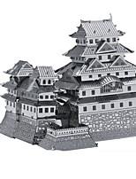 Пазлы 3D пазлы Металлические пазлы Строительные блоки Игрушки своими руками Прямоугольный Алюминий