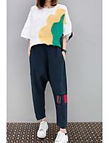 Manches Ajustées Pantalon Costumes Femme,Couleur Pleine Décontracté / Quotidien Eté ½ Manches Col Arrondi