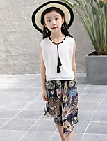 Girls' Fashion Solid Color Animal Print Sets,Cotton Rayon Summer Sleeveless Clothing Set