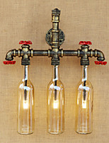 AC 220-240 9 G4 LED Vintage Country Antique Bronze Feature Ambient Light Wall Sconces Wall Light