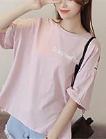 Women's Going out Casual/Daily Sexy Summer Fall T-shirt,Letter Round Neck Half Sleeve Polyester Medium